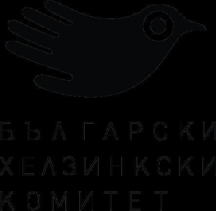Български Хелзински Комитет