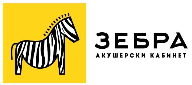 Акушерски кабинет Zebra Midwives